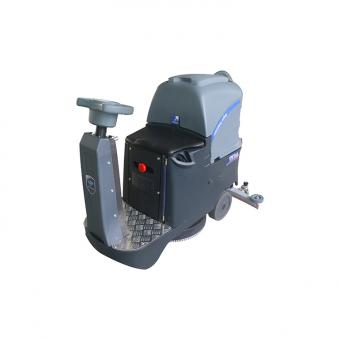 Industrial Ride On Floor Cleaning Machine