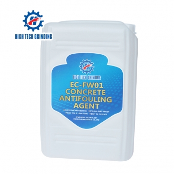 Efficient high quality antifouling agent EC-FW01