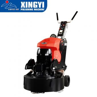800LE Self-propelled  Floor Grinder